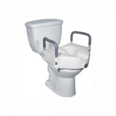 Toilet Seat (Raised) with Handles